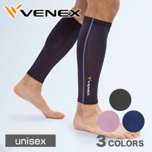 伸縮性のある生地が膝、ふくらはぎ、足首など気になる部位をケア。 また縫製にはフラットシーマを採用し、...