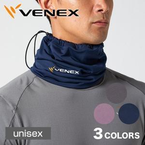 【 送料無料 】 VENEX ネックウォーマー 2wayコンフォート ベネクス リカバリーウェア 首 頭 肩こり 休息専用 疲労回復|venex
