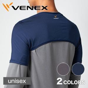 VENEX ショルダーカバー ベネクス リカバリーウェア 首こり 肩こり 首 肩 片廻り デコルテ|venex