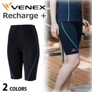 VENEX レディース リチャージ+(プラス) ハーフタイツ ベネクス リカバリーウェア 休息専用 疲労回復 venex