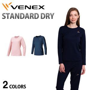 【 送料無料 】 VENEX レディース スタンダードドライ ロングスリーブ T ベネクス リカバリーウェア メッシュ素材 休息専用 疲労回復|venex