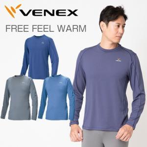VENEX メンズ フリーフィールウォーム ロングスリーブ 休息専用 疲労回復 吸湿発熱|venex