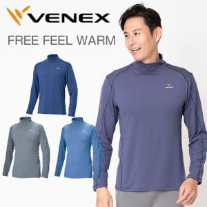 VENEX メンズ フリーフィールウォーム ロングスリーブ ハイネック 吸湿発熱|venex