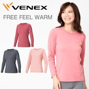 VENEX レディース フリーフィールウォーム ロングスリーブ 休息専用 疲労回復 吸湿発熱|venex