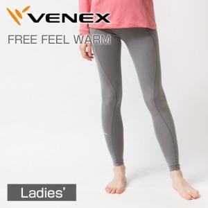VENEX レディース フリーフィールウォーム ロングタイツ 休息専用 疲労回復 吸湿発熱|venex