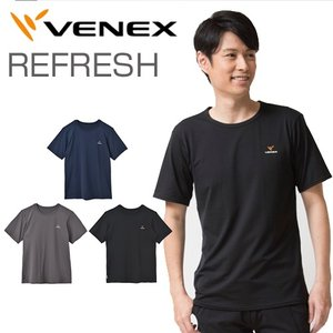 VENEX メンズ リフレッシュTシャツ ベネクス リカバリーウェア 休息専用 疲労回復|venex