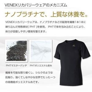 【 送料無料 】 VENEX レディース リフレッシュTシャツ半袖シャツ ベネクス リカバリーウェア 休息専用 疲労回復|venex