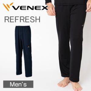 VENEX メンズ リフレッシュイージーロングパンツ ベネクス リカバリーウェア 休息専用 疲労回復|venex