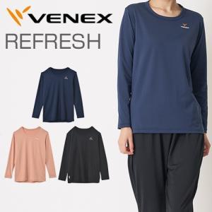 VENEX レディース リフレッシュ ロングスリーブ ベネクス リカバリーウェア 休息専用 疲労回復|venex