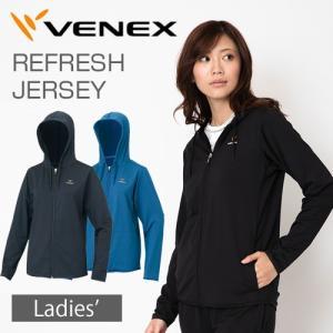 VENEX レディース リフレッシュジャージ フーディー ベネクス リカバリーウェア 休息専用 疲労回復|venex
