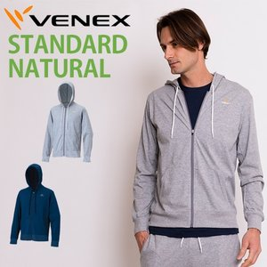 VENEX メンズ スタンダードナチュラル ロングスリーブ フーディー ベネクス リカバリーウェア パーカー 天然素材 コットン 綿 休息専用 疲労回復|venex