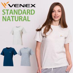 VENEX レディース スタンダードナチュラル ショートスリーブ  ベネクス リカバリーウェア 天然素材 コットン 綿 休息専用 疲労回復|venex