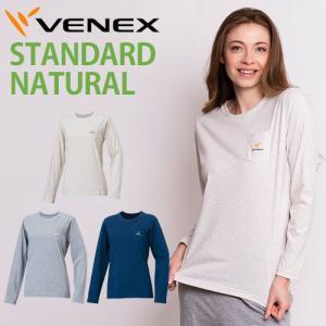VENEX レディース スタンダードナチュラル ロングスリーブ  ベネクス リカバリーウェア 天然素材 コットン 綿 休息専用 疲労回復|venex