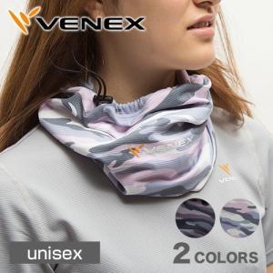 【 送料無料 】 VENEX ネックウォーマー 2wayコンフォートライト 迷彩柄 ベネクス リカバリーウェア メッシュ素材 休息専用 疲労回復|venex