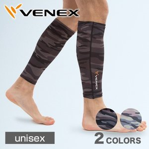 【 送料無料 】 VENEX レッグコンフォート ベネクス リカバリーウェア メンズ レディース 迷彩柄 両足用 レッグサポーター 足 疲れ むくみ|venex