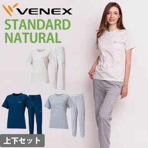 VENEX レディース スタンダードナチュラル 上下セット ショートスリーブ ロングパンツ ベネクス リカバリーウェア 天然素材 コットン 綿|venex