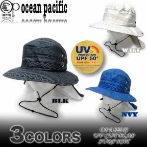 6f8e211aa3e32 OP オーシャンパシフィック メンズ UVカット サーフハット ビーチハット日除けサンシェード付き 帽子 518903
