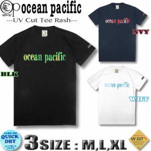 【OCEAN PACIFIC MENS / オーシャンパシフィック】  ■水着関係では定評のあるOP...