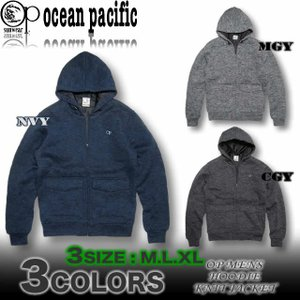OP オーシャンパシフィック メンズ パーカー ジャケット サーフブランド 535221|venice