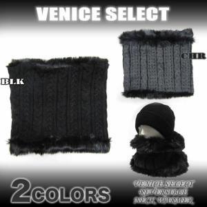 ケーブルニット & ファー リバーシブル ネックウォーマー VENICE SELECT 76819421|venice