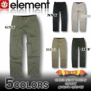 ELEMENT/エレメントメンズストレッチ チノパン UNION スケボー ロングパンツ AE029-M70|venice