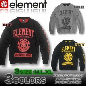 ELEMENT エレメント メンズ トレーナー 撥水加工 AF022-002|venice