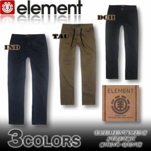 ELEMENT/エレメントメンズストレッチ チノパン スリムストレート AF022-710|venice