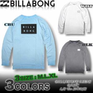 ビラボン BILLABONG メンズ ロンT 長袖Tシャツ サーフブランド アウトレット AH012-051|venice