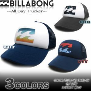 ビラボン メンズ BILLABONG メッシュキャップ 帽子 トラッカー サーフブランド アウトレット AH011-940|venice