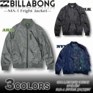 ビラボン BILLABONG メンズ MA-1スタイル ナイロンジャケットエムエーワン アウターサーフブランド アウトレット AG012-760 venice