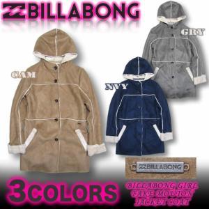 ビラボン レディース BILLABONG ジャケット コート パーカー フェイクムートン AG014-754|venice