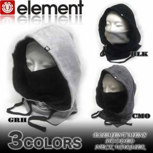 ELEMENT/エレメントメンズ フード付き ネックウォーマー パーカー AG022-992|venice