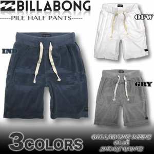 BILLABONG ビラボン メンズ パイル スウェット ハーフパンツ ショートパンツ サーフブランド AH011-011|venice
