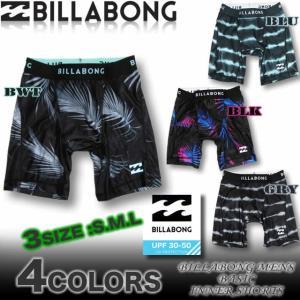 ビラボン メンズ BILLABONG  サーフパンツ アンダーショーツ インナー アウトレットサーフブランド AH011-491|venice
