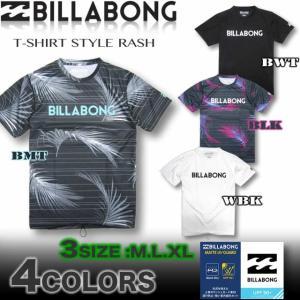 BILLABONG ビラボン メンズ Tシャツ 水陸両用ラッシュガード 半袖 サーフブランド アウトレット AH011-858|venice