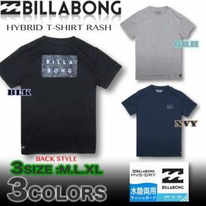 BILLABONG ビラボン メンズ Tシャツ 水陸両用ラッシュガード 半袖 サーフブランド アウトレット AH011-869|venice
