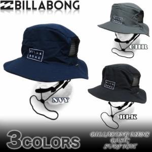 ビラボン BILLABONG メンズ サーフハット ビーチハット サーフブランド アウトレット AH011-956|venice