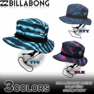 ビラボン BILLABONG メンズ サーフハット ビーチハット サーフブランド アウトレット AH011-957|venice