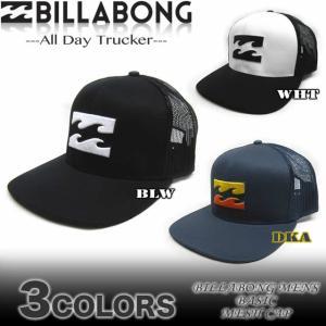 ビラボン メンズ BILLABONG メッシュキャップ 帽子 トラッカー サーフブランド アウトレット AH012-903|venice