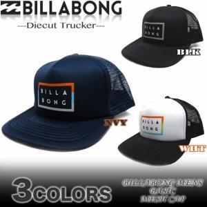 ビラボン メンズ BILLABONG メッシュキャップ 帽子 トラッカー サーフブランド アウトレット AH012-906|venice