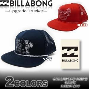 ビラボン メンズ BILLABONG メッシュキャップ 帽子 トラッカー サーフブランド アウトレット AH012-907|venice