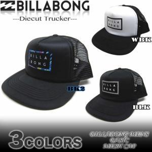 ビラボン メンズ BILLABONG メッシュキャップ 帽子 トラッカー サーフブランド アウトレット AH012-931|venice