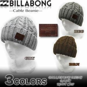 BILLABONG ビラボン メンズ ケーブルニット キャップ ビーニー 帽子 アウトレット AH012-937|venice
