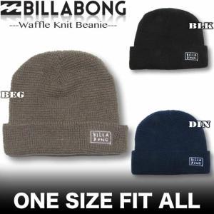 BILLABONG ビラボン メンズ ワッフル編み ニット キャップ ビーニー 帽子 アウトレット AH012-938|venice