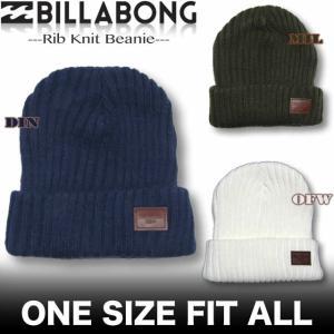 BILLABONG ビラボン メンズ リブ編み ニット キャップ ビーニー 帽子 アウトレット AH012-939|venice