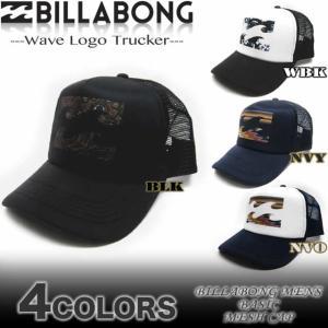 ビラボン メンズ BILLABONG メッシュキャップ 帽子 トラッカー サーフブランド アウトレット AH012-945|venice