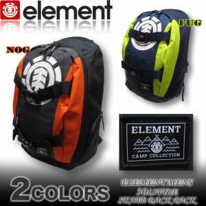 ELEMENTメンズ エレメント スケボー リュック バッグ バックパックAH021-951|venice