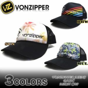 VON ZIPPER ボンジッパー メッシュキャップ帽子 AH211-900|venice
