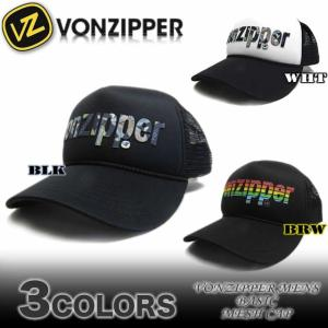 VON ZIPPER ボンジッパー メッシュキャップ帽子 AH211-901|venice