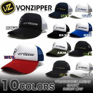 VON ZIPPER ボンジッパー メッシュキャップ帽子 AH211-M90|venice